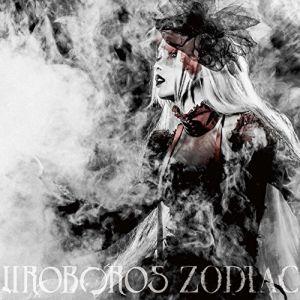UROBOROS  / ウロボロス       / ZODIAC / ゾディアック<CD+BLU-RAY><HD EDITION>