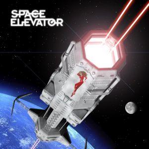 SPACE ELEVATOR / SPACE ELEVATOR