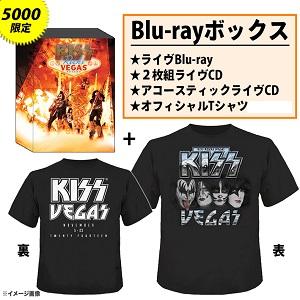 KISS / キッス / キッス・ロックス・ヴェガス<完全限定生産ブルーレイ+2CD+アコースティック・ライヴCD+Tシャツ>