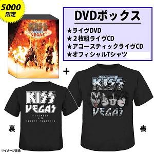 KISS / キッス / キッス・ロックス・ヴェガス<完全限定生産DVD+2CD+アコースティック・ライヴCD+Tシャツ>