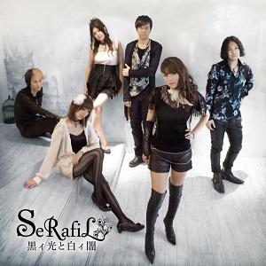 SeRafiL / セラフィル / 黒イ光と白イ闇