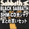 BLACK SABBATH ブラック・サバス / SHM-CD・紙ジャケ5タイトルまとめ買いセット