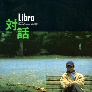 LIBRO / リブロ / 対話