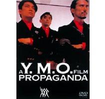 JAZZ      YMO (YELLOW MAGIC ORCHESTRA) / イエロー・マジック・オーケストラ | アーティスト商品一覧(236件)YMO (YELLOW MAGIC ORCHESTRA) / イエロー・マジック・オーケストラ | アーティスト商品一覧(236件)