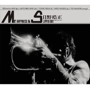 TERUMASA HINO / 日野皓正 / MR.Happiness / Slipped Out / ミスター・ハッピネス/スリップド・アウト(2CD)