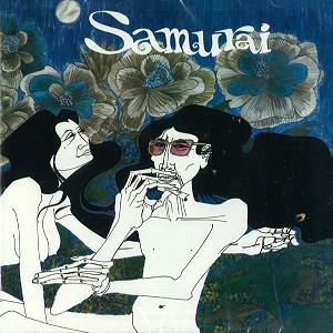 SAMURAI (UK) / サムライ / SAMURAI - 24BIT REMASTER