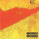 GURU GURU / グル・グル / UFO