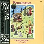 RENAISSANCE(UK) ルネッサンス / シェエラザード夜話 - 24BITリマスター