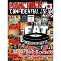 PUNK ROCK CONFIDENTIAL JAPAN パンクロックコンフィデンシャルジャパン / VOL.9 (2009 SUMMER)