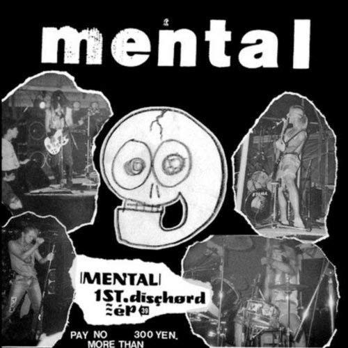 MENTAL (JPN) メンタル / COMPLETE MENTAL - CD+LIVE DVD (紙ジャケット仕様・リマスタリング盤)  (先着特典:DVD-R付き)