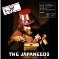JAPANEEDS ジャパニーズ / \JOY (先着特典:ステッカー&缶バッジ付き)