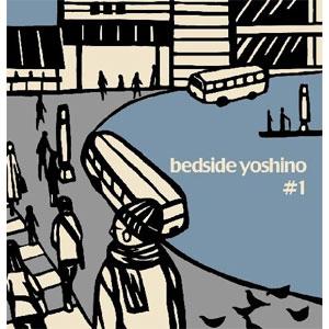 bedside yoshino / ベッドサイドヨシノ / bedside yoshino #1