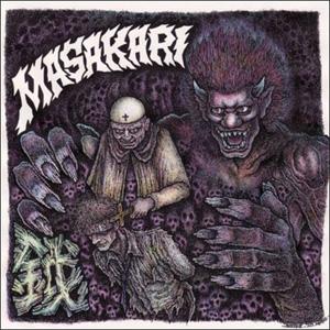 MASAKARI (US) / マサカリ / THE PROFIT FEEDS