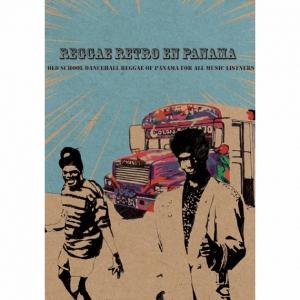 TAKEUCHI AKA / REGGAE RETRO EN PANAMA / レゲエ・レトロ・エン・パナマ