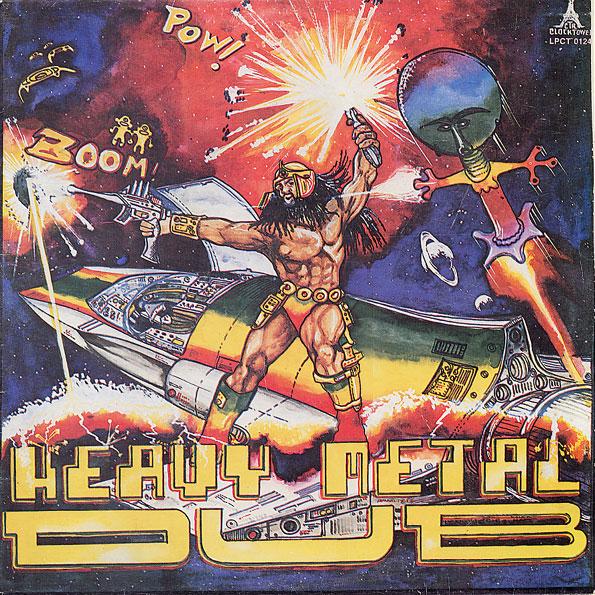 サイエンティスト / HEAVY METAL DUB