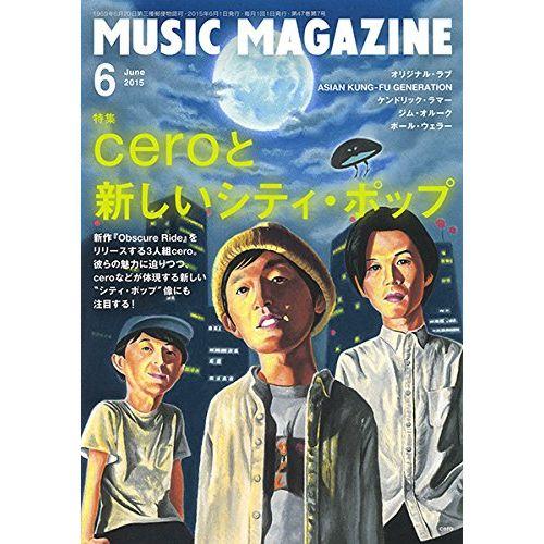MUSIC MAGAZINE / ミュージックマガジン / ミュージックマガジン 2015年6月号