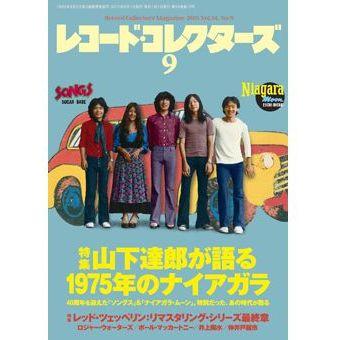 レコード・コレクターズ | disku...