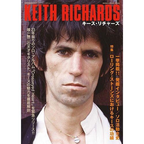 KEITH RICHARDS / キース・リチャーズ / CROSSBEAT SPECIAL EDITION キース・リチャーズ (シンコー・ミュージック・ムック)