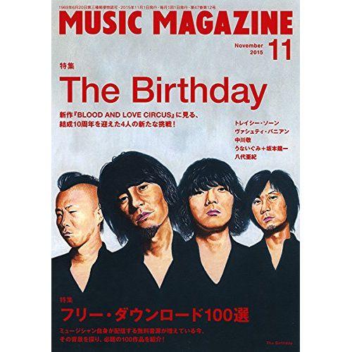MUSIC MAGAZINE / ミュージックマガジン / ミュージックマガジン 2015年11月号