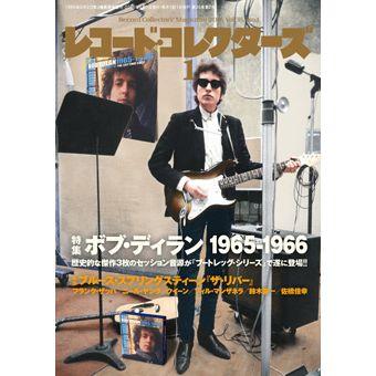 レコード・コレクターズ / レコード・コレクターズ 2016年1月号
