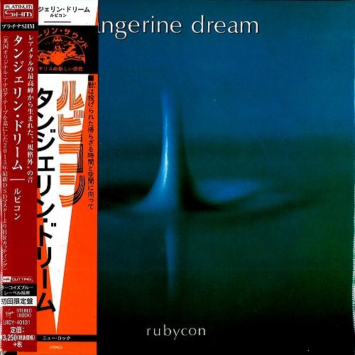 TANGERINE DREAM / タンジェリン・ドリーム / ルビコン