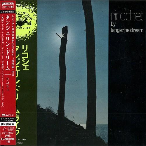 TANGERINE DREAM / タンジェリン・ドリーム / リコシェ