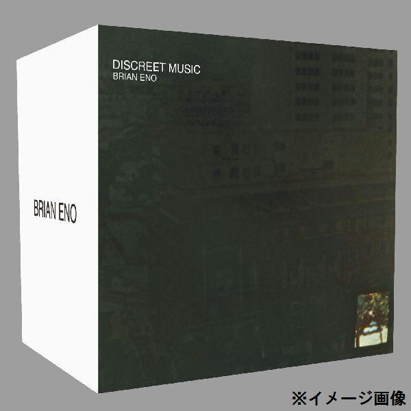 BRIAN ENO / ブライアン・イーノ / SHM-CD 8タイトルまとめ買いセット