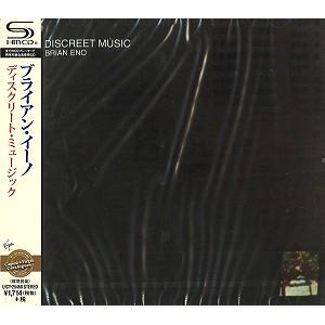 BRIAN ENO / ブライアン・イーノ / ディスクリート・ミュージック
