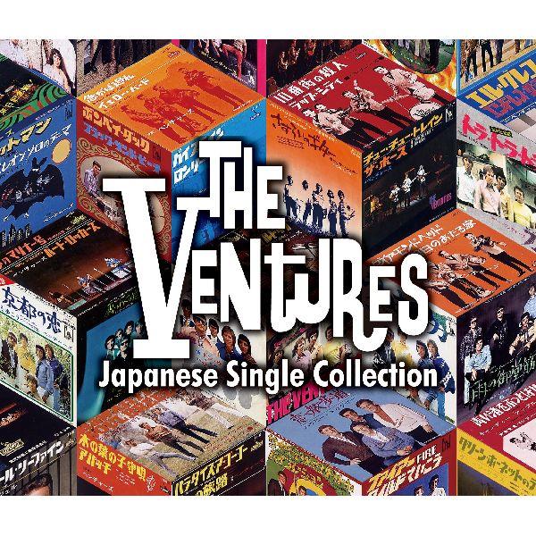 VENTURES / ベンチャーズ / ベンチャーズ・ジャパニーズ・シングル・コレクション