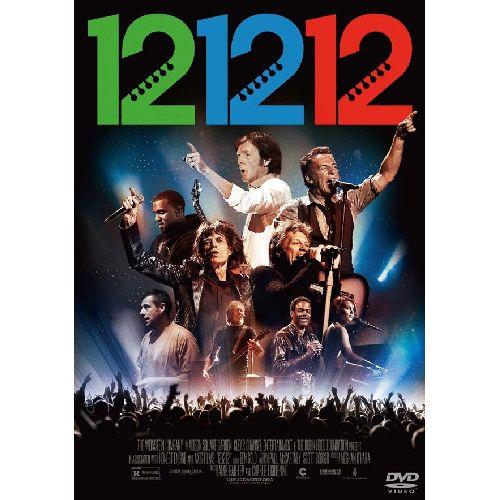 V.A. (ROCK GIANTS) / 121212 ニューヨーク、奇跡のライブ (DVD)