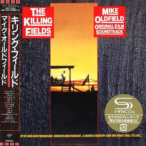 MIKE OLDFIELD / マイク・オールドフィールド / KILLING FIELDS / キリング・フィールズ