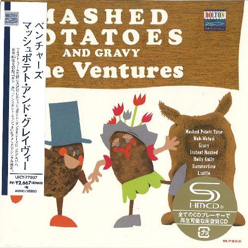 VENTURES / ベンチャーズ / MASHED POTATOES AND GRAVY / マッシュ・ポテト・アンド・グレイヴィー