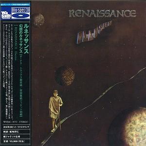 RENAISSANCE (PROG: UK) / ルネッサンス / ILLUSION / 幻想のルネッサンス