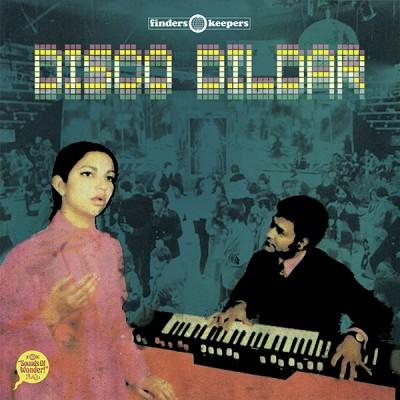 V.A. (WORLD MUSIC) / V.A. (辺境) / DISCO DILDAR (LP)