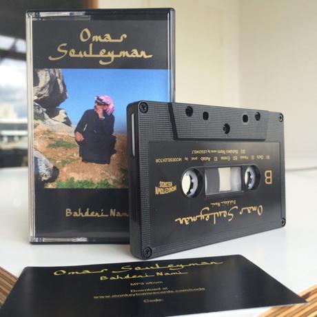 OMAR SOULEYMAN / オマール・スレイマン / BAHDENI NAMI (CASSETTE)