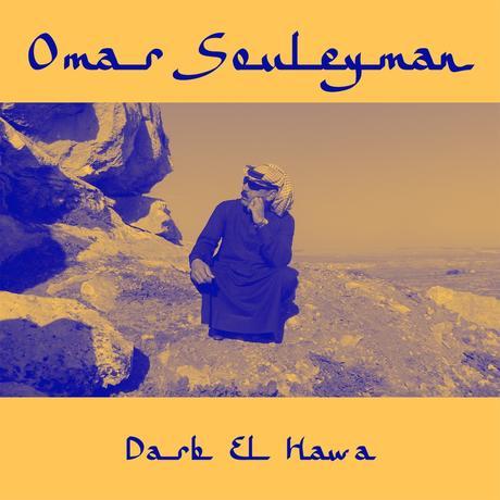 """OMAR SOULEYMAN / オマール・スレイマン / DARB EL HAWA (12"""")"""