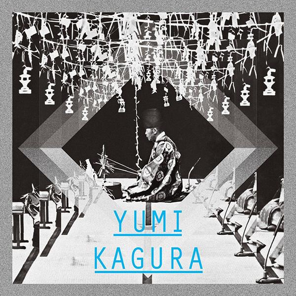 SHIGEO TANAKA / 田中重雄宮司 / YUMI-KAGURA / 弓神楽 (LP)