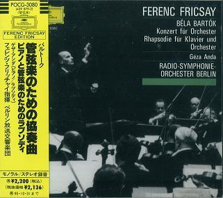 FERENC FRICSAY / フェレンツ・...