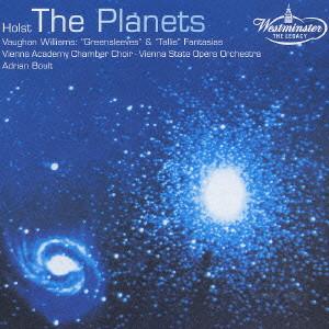 emi holst planets - photo #11