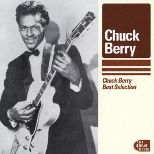 Concept chuck berry hustler photos review may