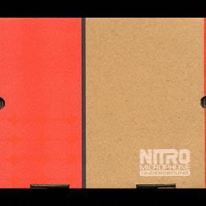 nitro microphone underground ニトロマイクロフォンアンダー