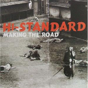 hi standard making the road レコード punk online