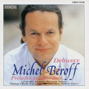 MICHEL BEROFF / ミシェル・ベロ...