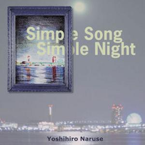 YOSHIHIRO NARUSE / 鳴瀬喜博 / ...