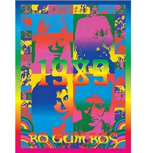 BO GUMBOS / ボ・ガンボス / 1989