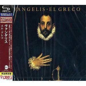 VANGELIS / ヴァンゲリス / エル・グレコ - SHM-CD<Progressive Rock1300 SHM-CD>