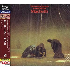 サード・イアー・バンド     / マクベス - SHM-CD<Progressive Rock1300 SHM-CD>