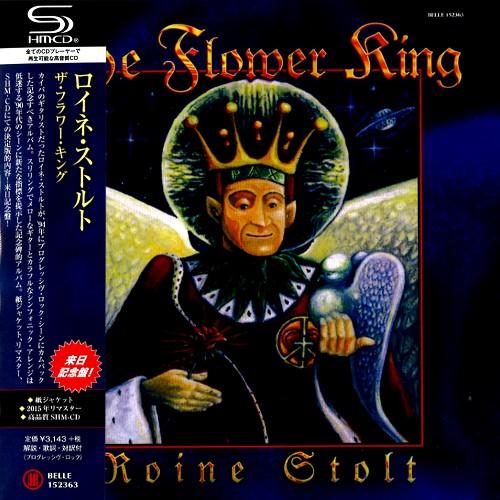 ROINE STOLT / ロイネ・ストルト / ザ・フラワー・キング - リマスター/SHM-CD