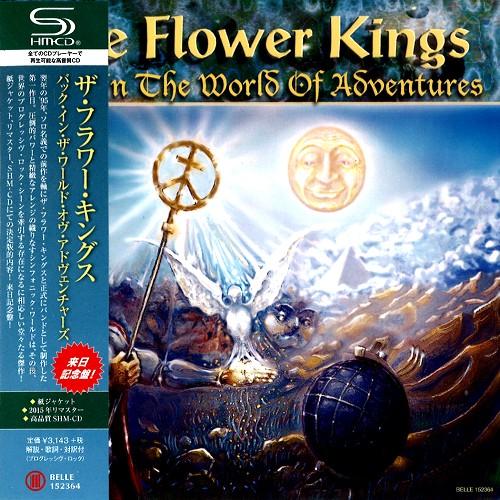 THE FLOWER KINGS / フラワー・キングス / バック・イン・ザ・ワールド・オヴ・アドヴェンチャーズ - リマスター/SHM-CD