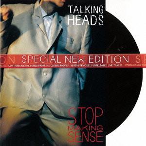 TALKING HEADS / トーキング・ヘッズ / ストップ・メイキング・センス ~オリジナル・サウンドトラック(完全版)~-トーキング・ヘッズ